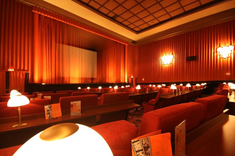 Kino Kerpen Capitol